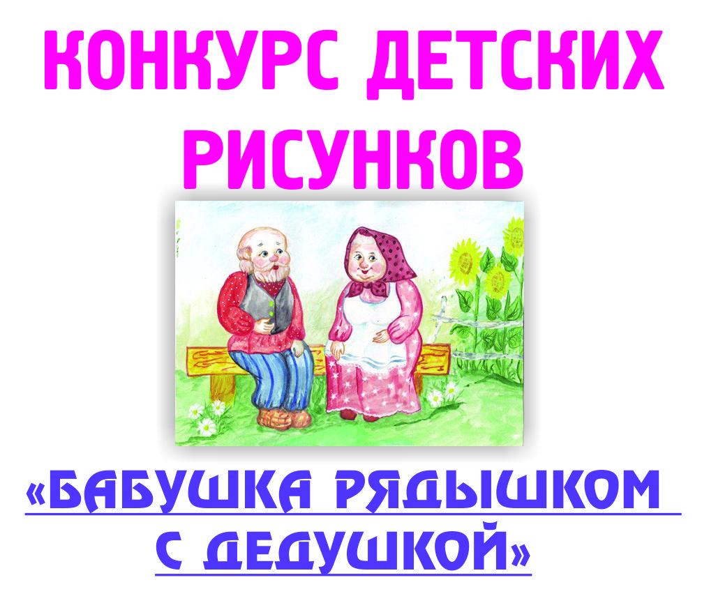 Поздравления к дню пожилого человека поздравления