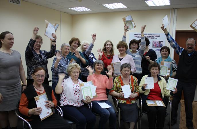 Работа для пенсионеров женщин магнитогорск